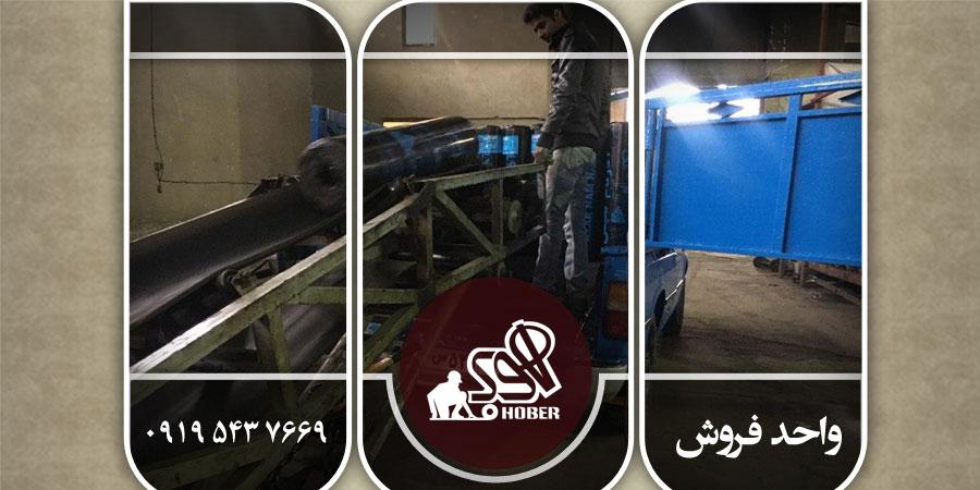 تولید ایزوگام در تبریز
