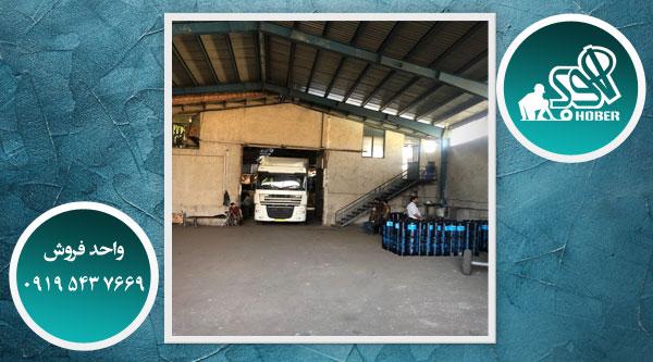 صادرات انواع ایزوگام ایرانی به عراق