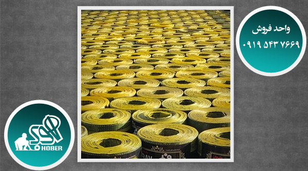 Export price of isogum for cable