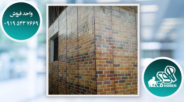 Sale of patterned brick isogum