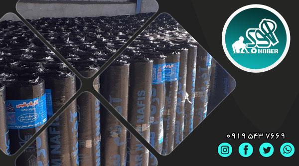 شرایط صادرات ایزوگام استاندارد پلیمری با ضخامت سه میلیمتر
