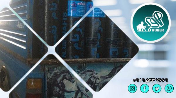 صادرات ایزوگام صادراتی استاندارد پلیمری با وزن ۵۰ کیلو به ترکیه
