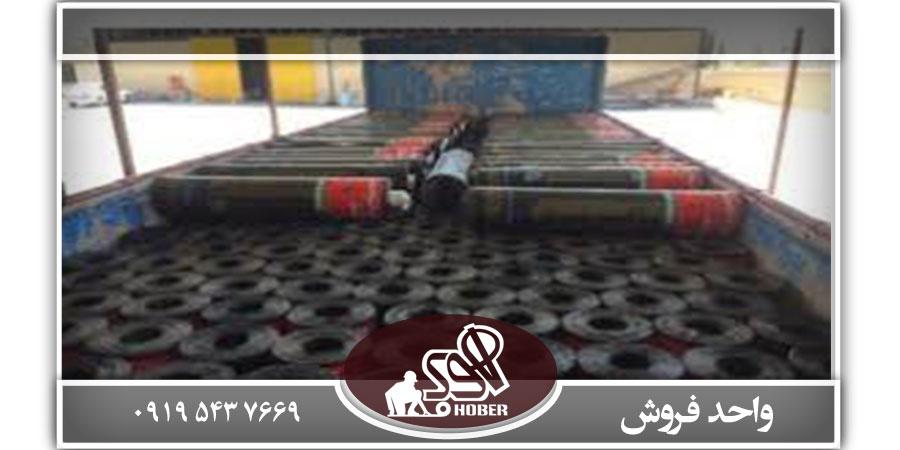 ایزوگام شرق دلیجان در اصفهان
