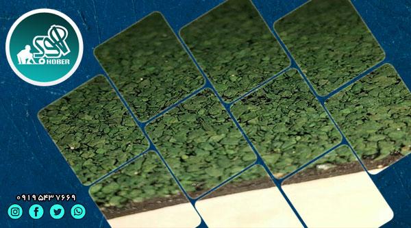 قیمت خرید انواع ایزوگام طرح چمن از کارخانه