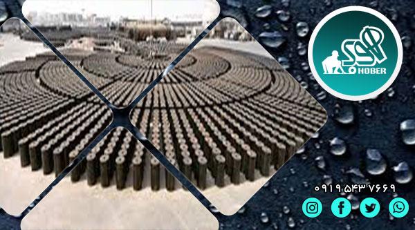 صادرات ایزوگام به عراق با قیمت و کیفیت عالی مارک شمایل بام