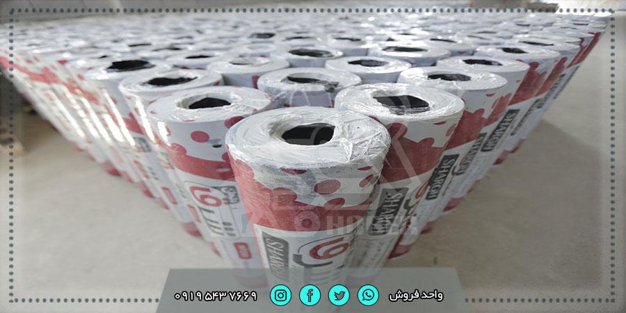 قیمت ایزوگام دلیجان متری چند مارک مشکین شرق