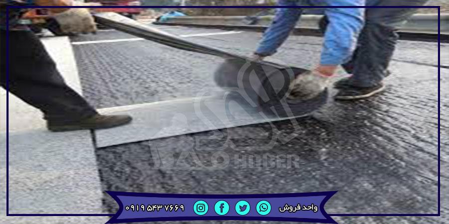 مرکز ایزوگام در تبریز با قیمت مناسب