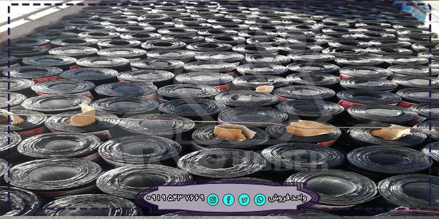 فروش ایزوگام در رشت با قیمت ویژه