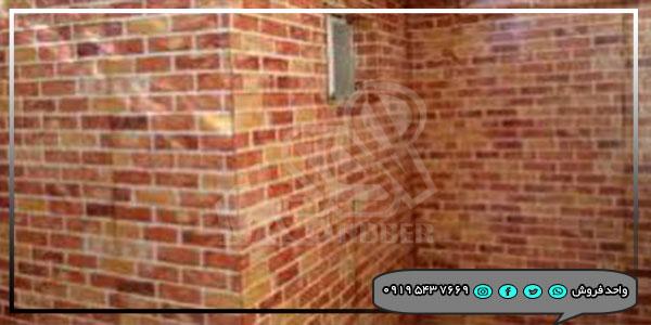 قیمت ایزوگام طرح دار دیوار