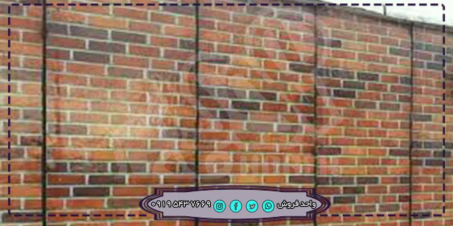 فروش ویژه ایزوگام طرح دار برای دیوار