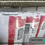 ایزوگام استاندارد صادراتی مرغوب دلیجان