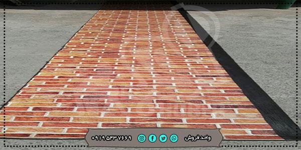 ایزوگام طرح دار ارومیه با فروش بی واسطه از کارخانه