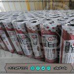 ایزوگام شرق دلیجان با قیمت ارزان و فروش از درب کارخانه