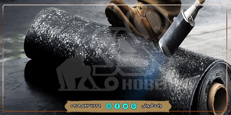 خرید ایزوگام حفاظ تبریز از کارخانه