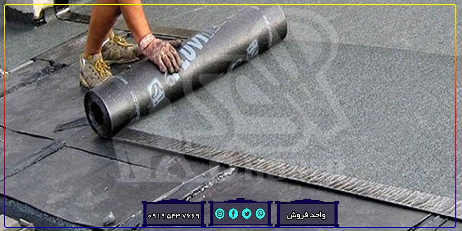 آدرس خرید مستقیم ایزوگام حفاظ تبریز