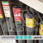 صادرات انواع ایزوگام | خرید ایزوگام صادراتی برای عراق