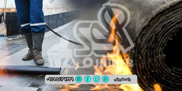 فروش عمده ایزوگام در تهران | مرکز خرید ایزوگام با کیفیت