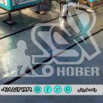 فروش عمده ایزوگام در ایران | قیمت خرید ایزوگام پلیمری