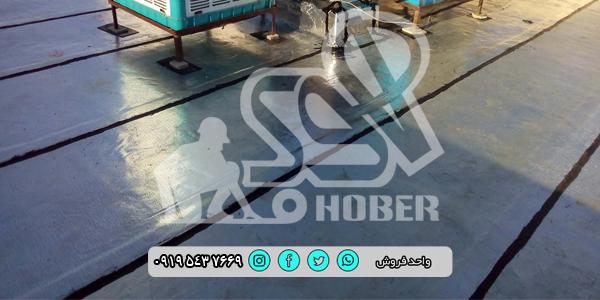 فروش عمده ایزوگام در ایران   قیمت خرید ایزوگام پلیمری