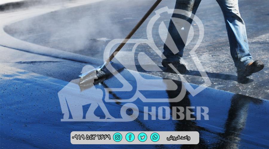 باکیفیت ترین ایزوگام صادراتی در ایران