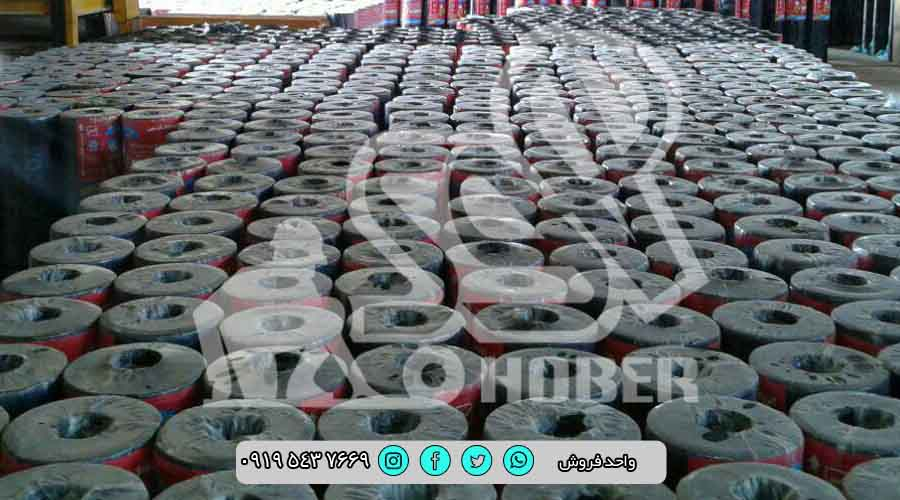 پخش عمده ایزوگام به قیمت کارخانه