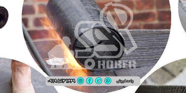 ایزوگام فروش های تبریز   تولید ایزوگام با استاندارد