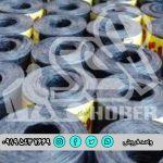فروش عمده ایزوگام در تهران   خرید ایزوگام ارزان قیمت