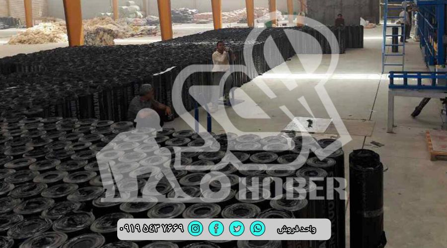 نمایندگی ایزوگام در تبریز